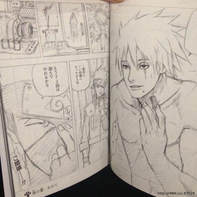 Kakashi manga sans son masque
